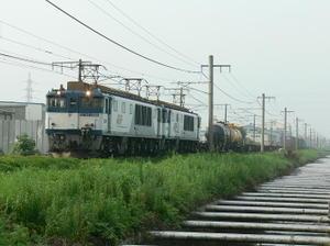 P10900201