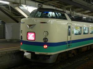 P10901301