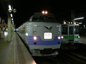 P10903851