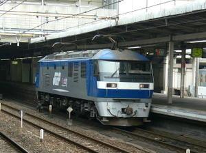 P10909731