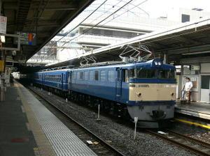 P10909581
