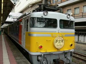P11003841