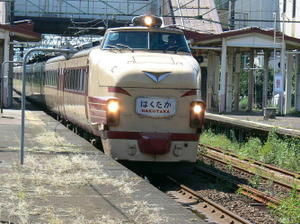 P11005711