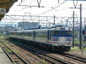 P11005871