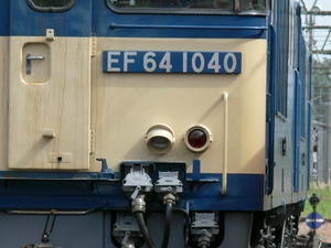 P11104721