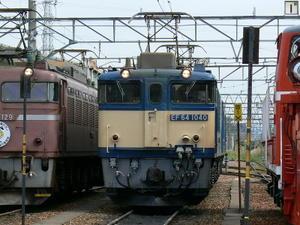 P11104741