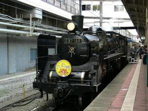 P11104071