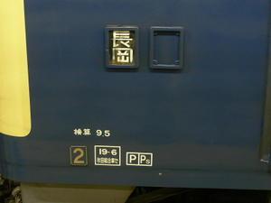 P11108121