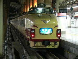 P11108321