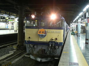 P11107971