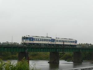 P11201131