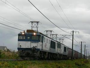 P11200981