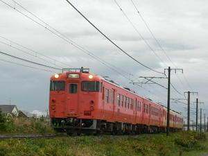 P11200971