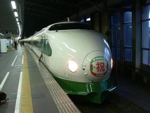 P11204511
