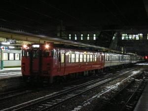 P11304851