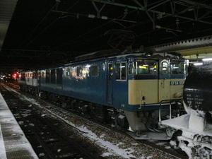 P11304961