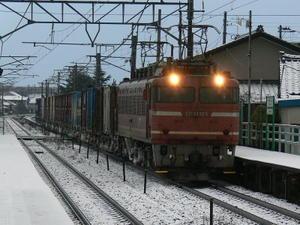 P11305151