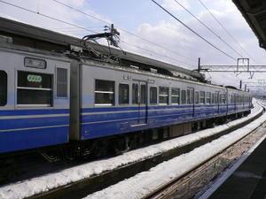 P10905981