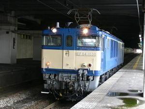 P11305371