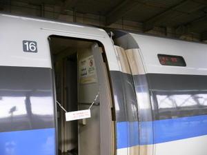 P11001651