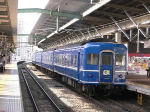 P11001581