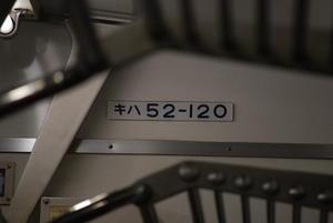 Dsc_06521