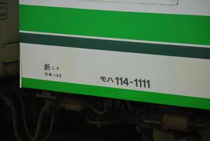 Dsc_32321