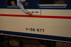 Dsc_47941