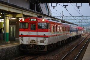 Dsc_56191