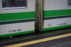 Dsc_84191