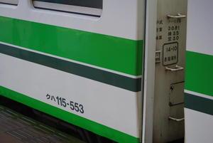 Dsc_84211