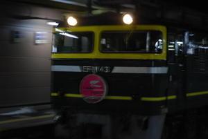 Dsc_88961