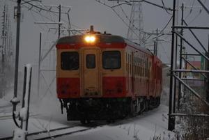 Dsc_91201