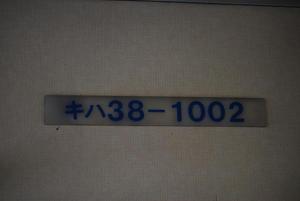 Dsc_99311