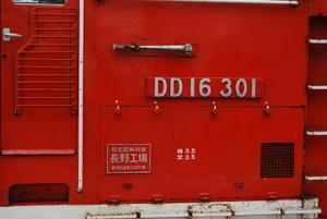 Dsc_11951