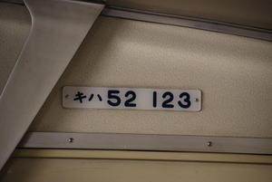 Dsc_14391
