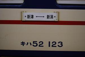 Dsc_14531