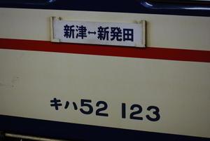 Dsc_14771