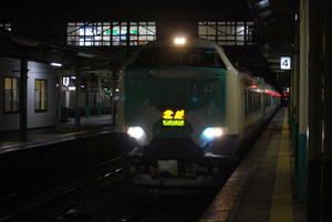 Dsc_25011