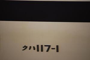 Dsc_33731