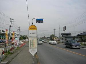 P10102131