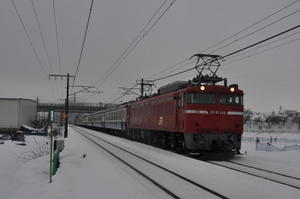 Csc_60311