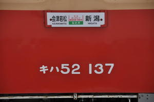 Dsc_62421