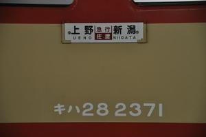 Dsc_64911