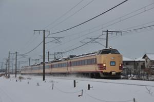 Csc_1798_4600