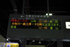 Dsc_6695_7028