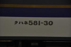 Dsc_8104_mini