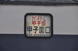 Dsc_1605_mini