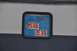 Dsc_1606_mini