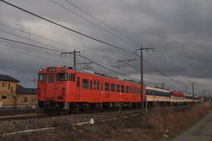 Dsc_3995_mini